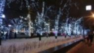Тверской бульвар Москва Новый 2015 год