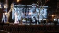 Здание на Тверском бульваре Новый 2015 год Москва