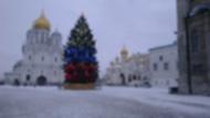 Новогодняя елка Москва 2015 год