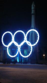 Новый 2015 год Москва ВДНХ 2