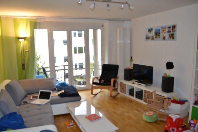 Недвижимость в Германии – Мюнхене